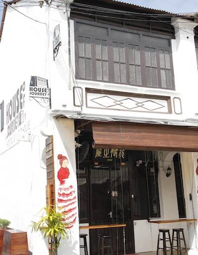 Colonial house transformed into a restaurant in Georgetown Unesco area