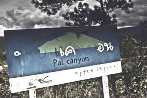 Pai Canyon sign