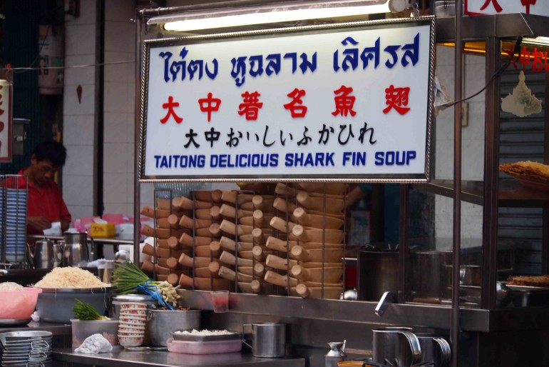 A shark fin soup shop