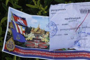 Entrance ticket at Phnom Penh Royal Palace