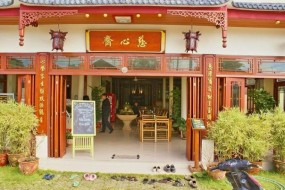 Chew Xin Jai – vegan restaurant in Pai