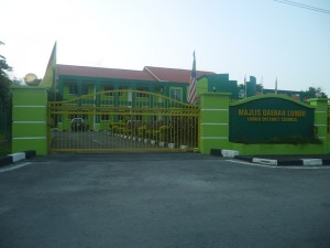 Lundu district council government building