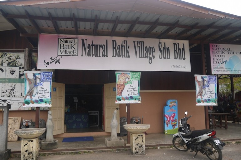Natural Batik Village main entrance