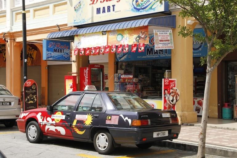 A street in Penang