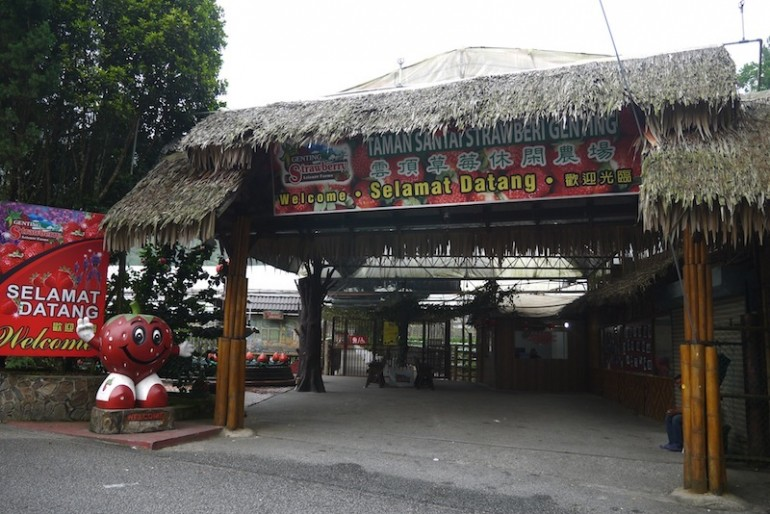 Genting Strawberry Leisure Farm main Entrance