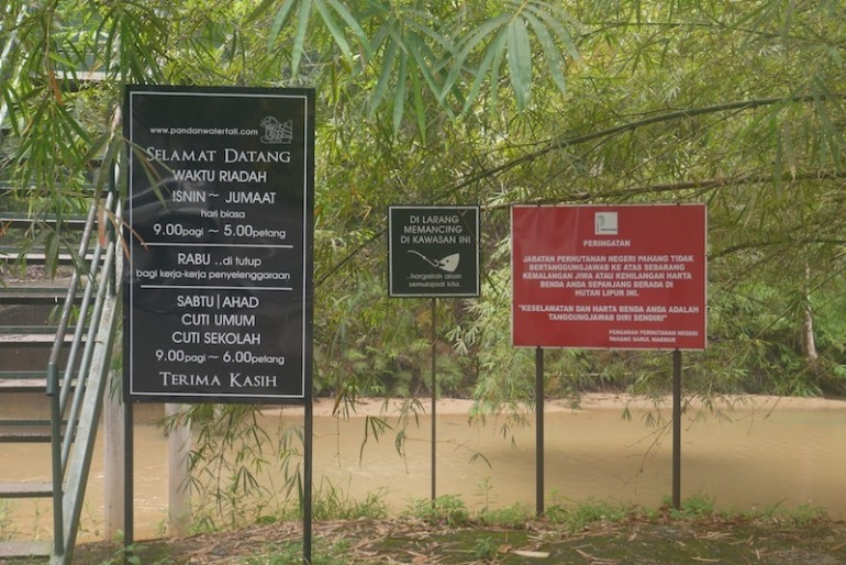 Sungai pandan information boards