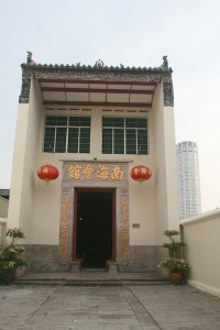 temple with Komtar
