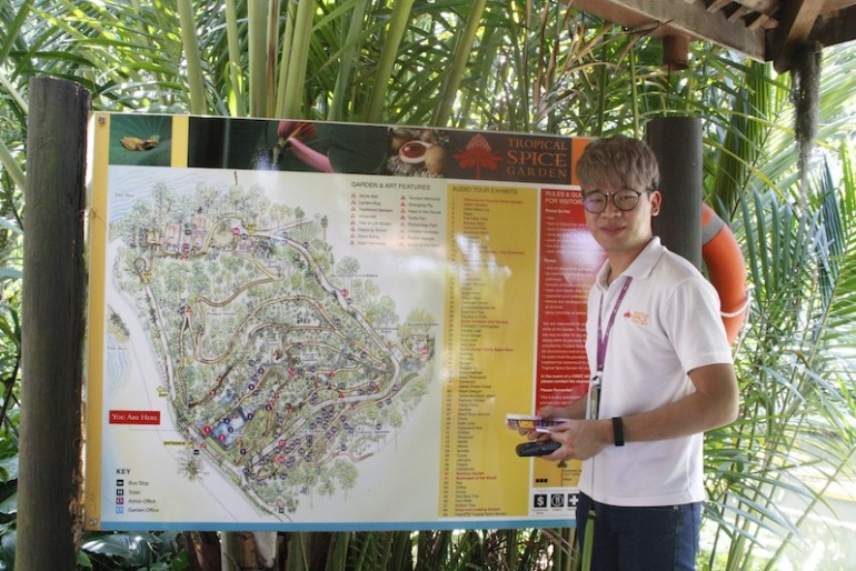 Paul by the Tropical Spice Garden map
