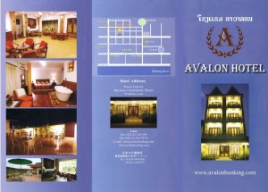 Avalon Hotel brochure
