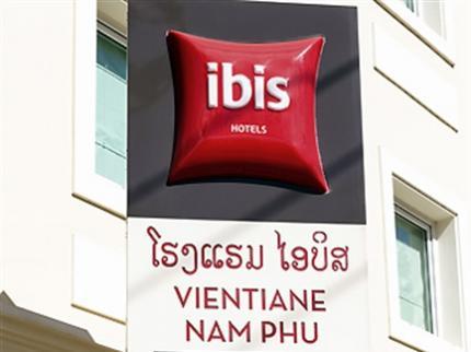 ibis Vientiane Nam Phu Hotel logo