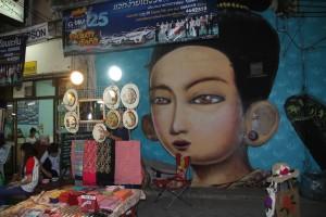 Walai Road mural