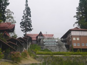 Kinabalu National Park compound