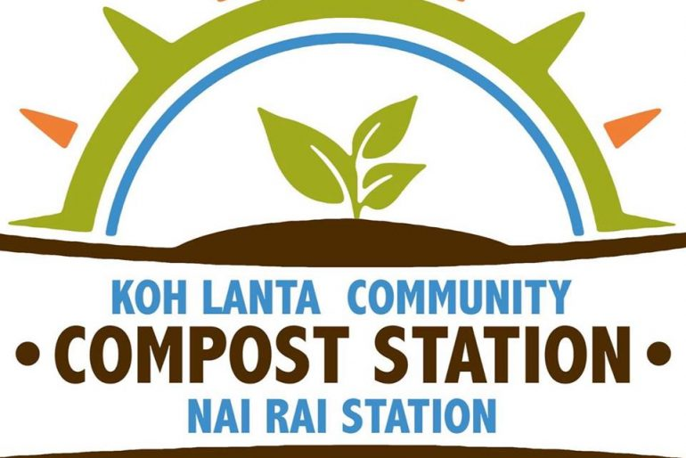 banner Lanta Community Composting Project