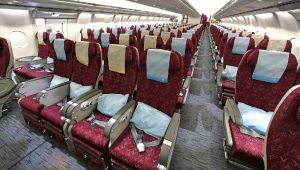 Qatar Airways inside plane