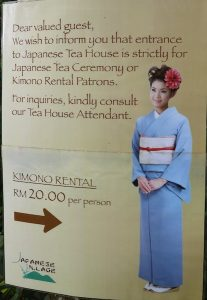 Kimono rental at the Japanese Garden