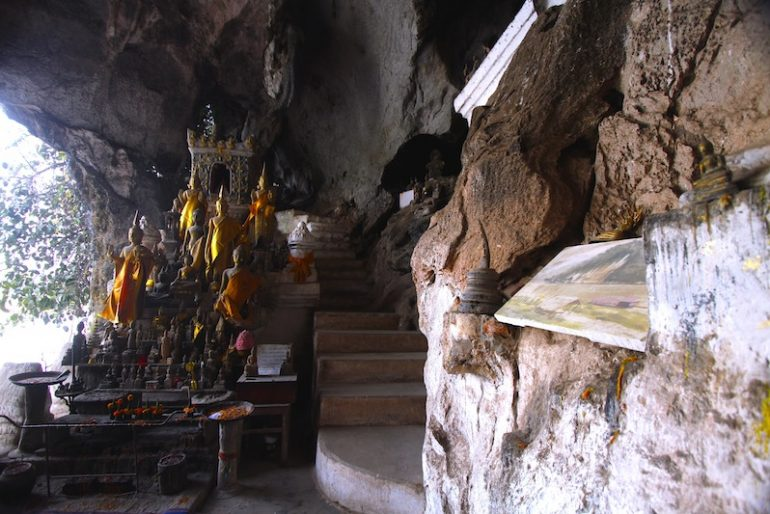 Inside the upper cave