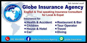 Globe Insurance services
