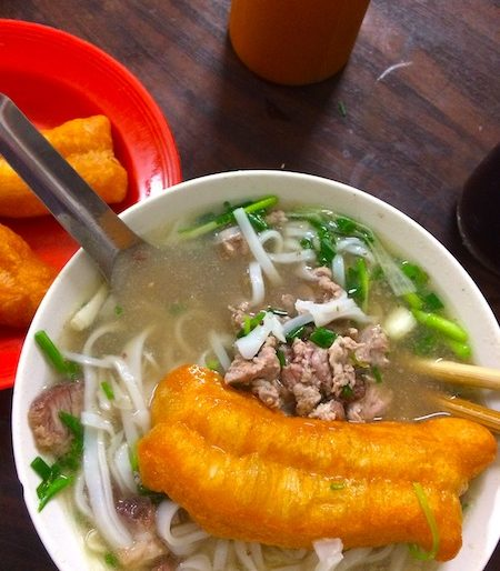 Delicious Pho Bo