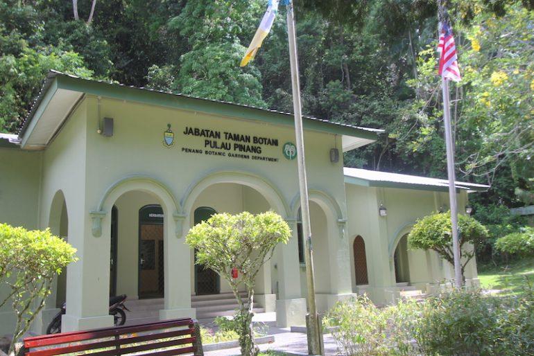 The gardens headquarters