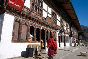 Jacada – Trip to cultural Bhutan