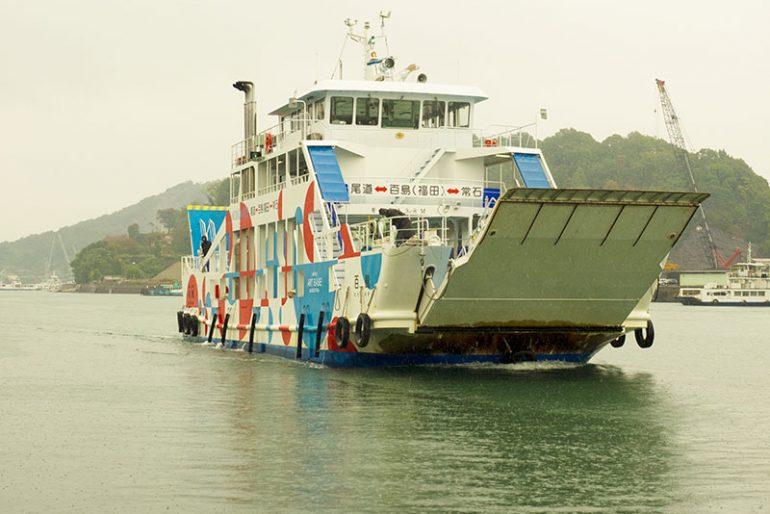 Artbase Ferry