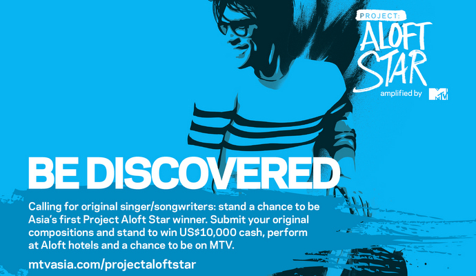 Be discovered at Aloft Hotels