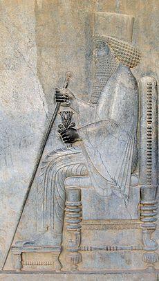Darius in Persepolis
