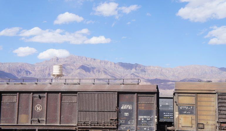 Kerman rail station