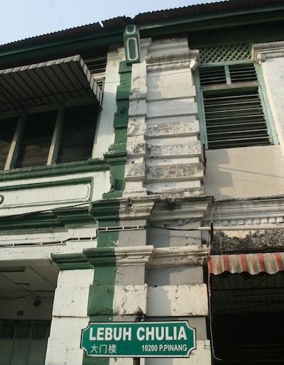 Chulia street in Georgetown, Penang