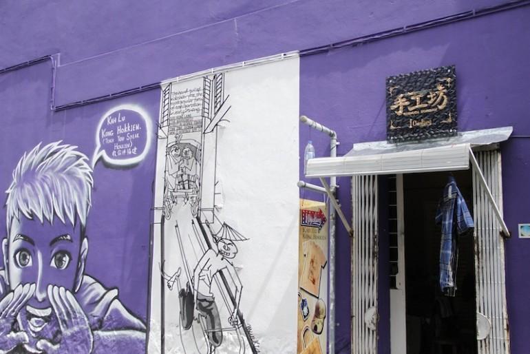Georgetown wall art