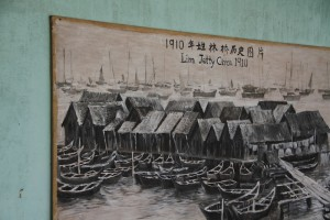 Lim Jetty in the past