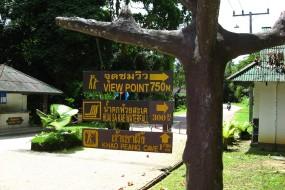 Huay To Waterfall Trek – Krabi