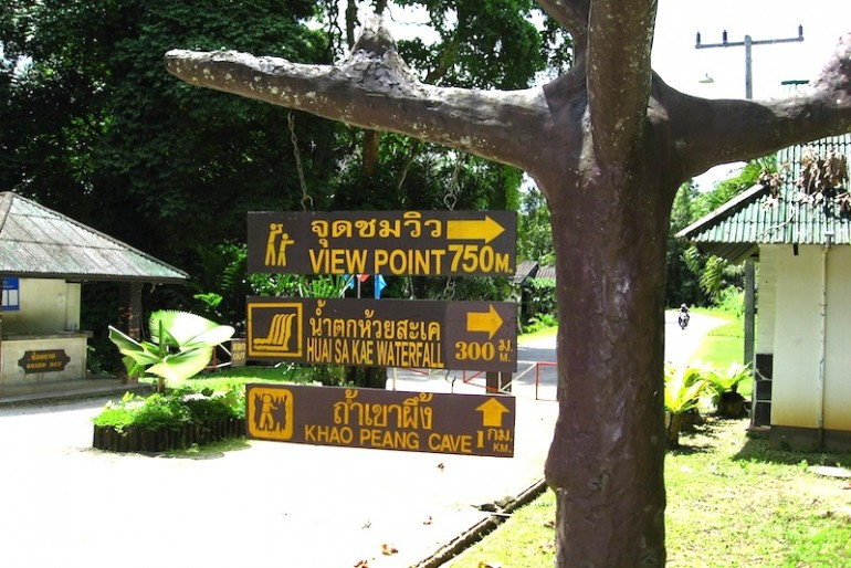 directions at the Huay to waterfall quarters