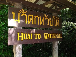 Sign at the Huay to waterfall quarters