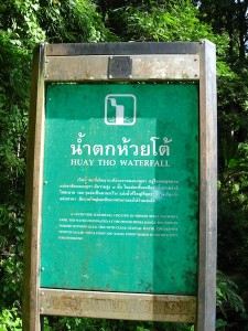 Sign at the waterfall