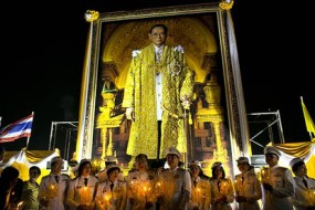 King of Thailand birthday