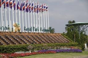 Royal Park Rajapruek