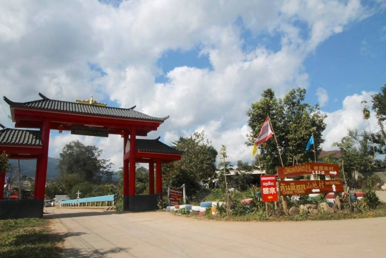 the entrance of Baan Santichon - Yunnan Cultural Village