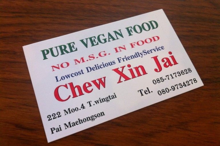 Chew Xin Jai business card