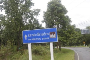 Direction board for Pai memorial bridge