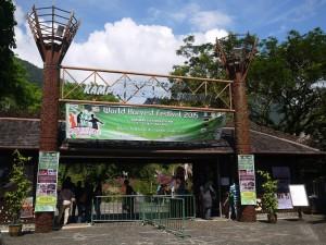Sarawak Cultural Village Main Entrance