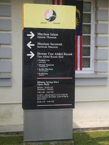 Indication boards