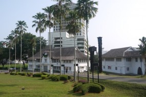Museo del Sarawak