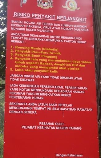 Precautions board at the waterfall