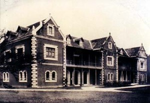 Sarwawak Museum in the past