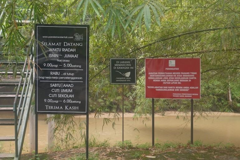 Sungai pandan information boards