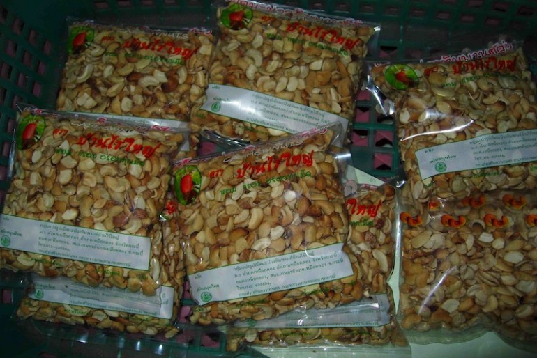 ready to sell packed cashew nuts