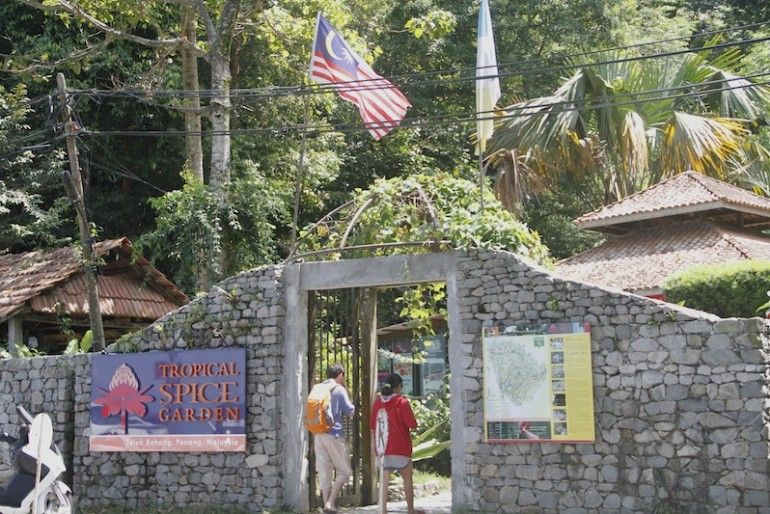 Tropical Spice Garden entrance