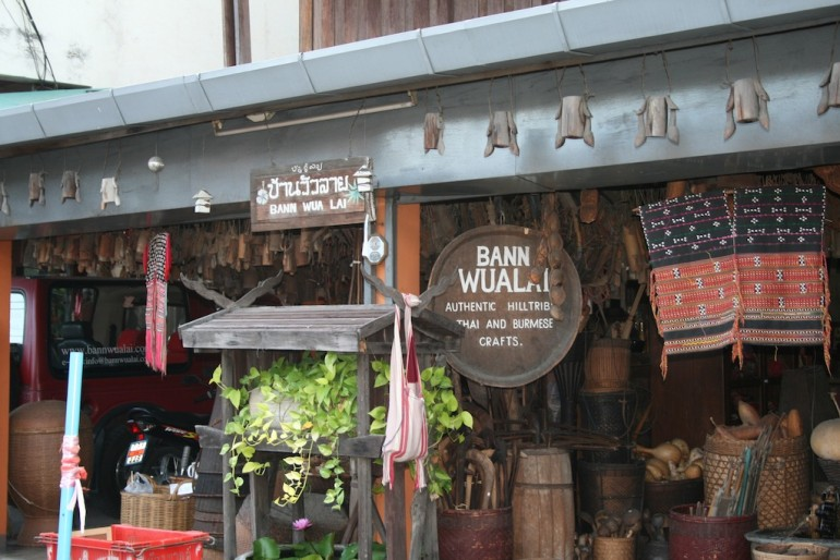 Walai Road silver shop
