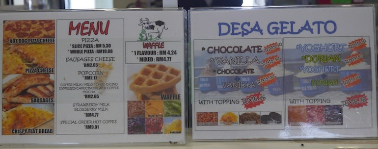 The eatery menu